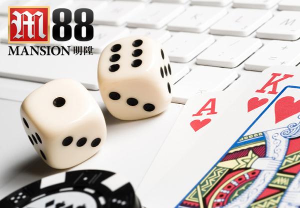 Hướng dẫn cách chơi Sicbo online tại M88 casino chi tiết nhất